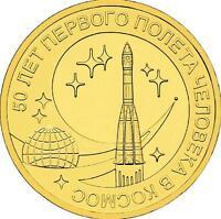 RUSIA RUSSIA 2011. 10 RUBLOS UNC SC. GAGARIN 50 AÑOS