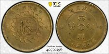 PCGS MS-63 SZECHUAN CHINA BRASS 50 CASH YEAR-1 (1912)