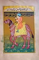 Indian Mughal Prince Camel Handmade Miniature Painting Wall Decor ArtPN8953