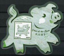 Guyana 2019 MNH Year of Boar Pig 1v S/S Chinese Lunar New Year Stamps