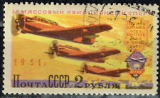 Russia Soviet Aviation Airforce Aircraft Symbol stamp 1951