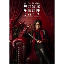TOUKEN RANBU-MUSICAL: KASHU KIYOMASA TANKI SHUTSUJIN 2017-JAPAN 2 DVD Japan