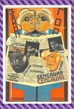 Tarjeta Postal Cartel de Película - LA LOI de MONTAÑAS