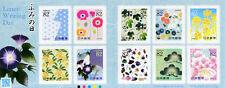 Japan Post Stamps Limited Issue • Letter Writing Day • 82 yen • 2014
