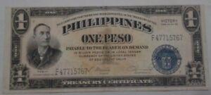 PHILIPPINE MONEY / NOTE. 1949 Victory Series 1 PESO