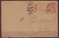 "Hyderabad State-6 Pies ""Nizam's Dominions"" Thin Paper Used Post Card #P36"