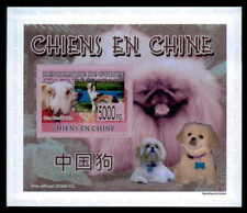 GUINEA EPREUVE DE LUXE CHINESICHE HUNDE CHINESE DOGS CHIENS DELUXE SHEET dr43