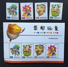 Taiwan 1991 Children's Toys. Sc#2790-93, 93a. MNH