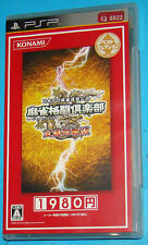 Mahjong Fight Club Zenkoku Taisen - Sony PSP - JAP Japan