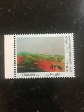 Lebanon 2018 Nizar Daher Art Painting Stamp Beijing National Art Museum China