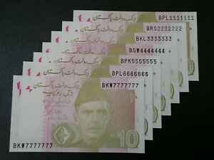 """Pakistan NEW 10RE LOT 7 BANKNOTES WITH SOLID FANCY NUMBERS """"111111"""" to """"7777777"""""""