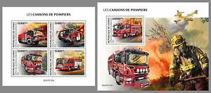 GUINEA REP. 2021 ** Feuerwehr Camions de Pompiers Fire Engines #17-131baB