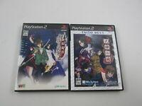 2 games Shikigami no Shiro SET Playstation 2 Japan Ver PS2