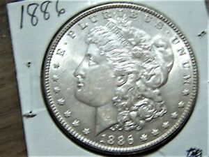 1886 P MORGAN SILVER DOLLAR ERROR  REVERSE DIE BREAK, HIGH GRADE NICE