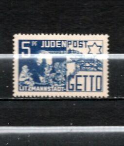 GERMANY 1944 Nazi Poland Judenpost Ghetto Lodz   RARE MNH