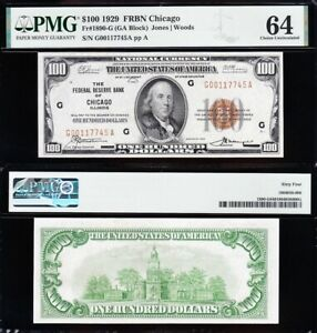 Amazing VCH/UNC 1929 $100 Chicago Federal Reserve Banknote! PMG 64! G00117745A