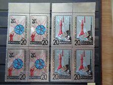 RUSSIA  USSR  1965 SC 3022-3023 Space Aluminium Foil Block of 4 MNH #3