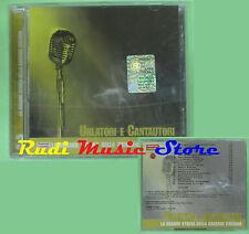 CD STORIA CANZONE ITALIANA 3 compilation PROMO SIGIL MODUGNO MINA MARTINO (C16)