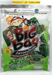 Taokaenoi Grilled Crispy Seaweed Snack, Classic Flavor(Big Bag).6gx10packs