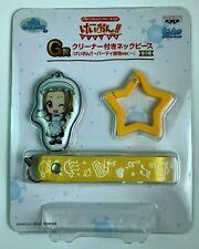 K-ON!! Ritsu Tainaka Keychain Strap Lanyard Ichiban Kuji G Prize Anime Japan NEW