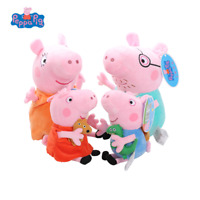 Peppa Pig Stuffed Plush Toys 19-30cm Peppa George Pig Family Party NEW