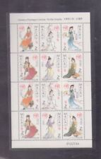 China Macau Macao 1999 A Dream of Red Mansions  , Full sheet MNH