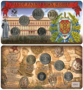 Annual set 4 coins 1,2,5,10 rubles 2017  MMD + token Dzerzhinsky Felix