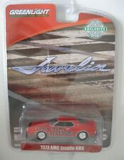 1972 AMC Javelin AMX  Utica Rome Speedway Pace Car** Greenlight Hobby 1:64 *SALE
