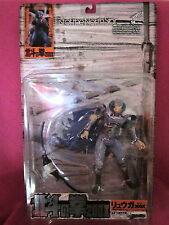 Fist Of The North Star Kaiyooo/Kuto No Ken 200X Action Figure Ryuga Sealed