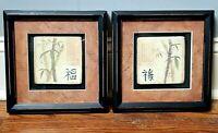Set of 2 Framed Bamboo & Kanji Art Decorative Painted Tiles Under Glass Artwork