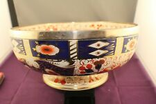Antique c1880's Taylor Tunnicliffe & Co Imari Pattern S/P Rimmed Salad Bowl