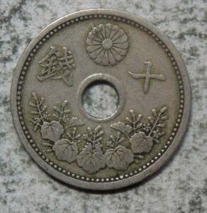 Japan Yr 11 10 Sen Coin