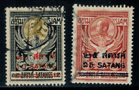 1930 Thailand Siam Stamp Provisional Issue Surcharge Complete Set Used Sc#223-24
