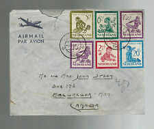 1950 Zeist Holland Netherlands Airmail cover to Canada Full set # B219-B223