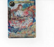 FORCE OF WILL LIGHT DRESS CINDERELLA HAPPY VALENTINES DAY RL1702-2 UNUSED