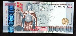 2009 Armenia 100,000 Dram Highest Denomination Note. Magnificent Design Artwork.