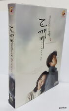 Goblin - Guardian the Lonely and Great God DVD Korean Drama English Sub Region 0