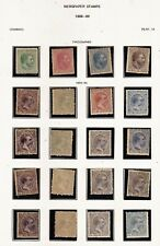 OLD SPANISH - PHILIPPINES STAMPS