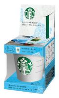 New Starbucks Japan Limited origami  Reusable Cold Cup for Ice Coffee