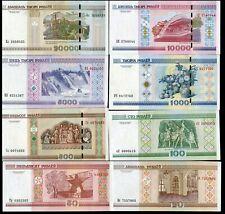 Belarus Set 3 Gift Certificate of Milavitsa 100000,300000,500000 rub UNC 23966