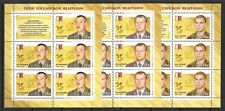 RUSSIA SC 7598-7600 MNH ISSUE OF 2016 - MILITARY MEN