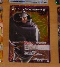 ONE PIECE MIRACLE BATTLE CARDDASS CARD RARE HOLO CARTE M 66/71 A JAPAN **