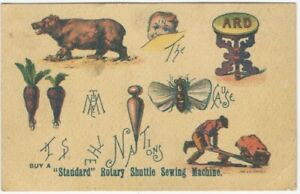 Victorian Rebus Rotary Shuttle Sewing Machine Advertising Puzzle Trade Card
