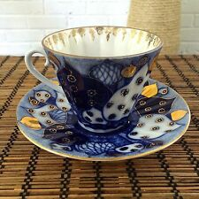 Russian Imperial Lomonosov Porcelain Tea Cup & Saucer Chimes Ringing Bells Gold
