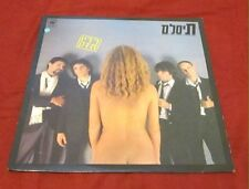 TISLAM ISRAELI NEW WAVE ROCK BAND 80'S LP SEXY COVER