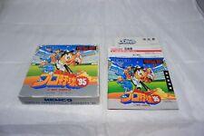 Virtual League Baseball 95 Virtual Boy Box and Manual Only NO GAME NA SELLER