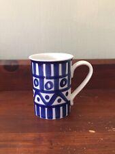 Dansk ARABESQUE Mug 838925 MADE IN SRI LANKA-PHILLIPINES