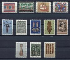 s2232) GREECE 1966 MNH** Nuovi**  Greek folk art 12v