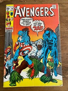 AVENGERS #78 MARVEL COMICS LETHAL LEGION 1ST APPEARANCE 1970 COMBINE SHIPPING Y