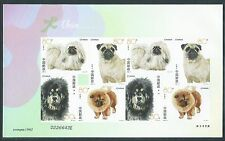 China 2006-6 Dogs Sticker Mini S/S Zodiac Animal 犬 不幹膠